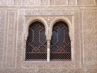 ALHAMBRA: Detail of windows.