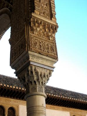 ALHAMBRA: Close-up of a pillar in Patio de los Arrayanes.