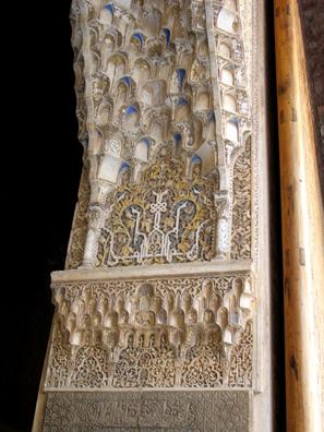 ALHAMBRA: Detail of arch showing original color, Salón de Embajadores.