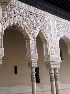 ALHAMBRA: Pointed arches around the Patio de los Leones.