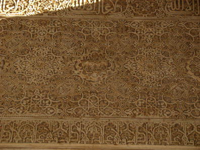 """ALHAMBRA: In the midst of all the pious Arabic calligraphy is a single Catholic boast: Tato Mota (""""the whole world"""")."""