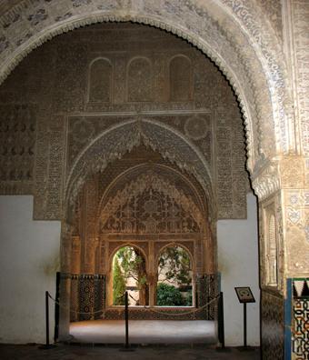 """ALHAMBRA: Entrance, Mirador de Daraxa, also known as the """"Eyes of the Sultana."""""""