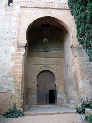 ALHAMBRA: . . . and out the Portico del Partal.