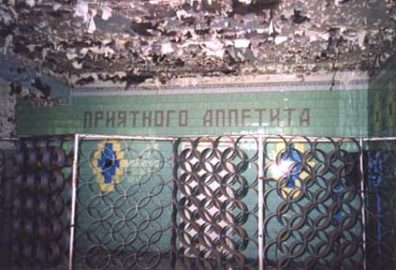 The café near our house, where my son and I often ate . . . [The sign on the picture says 'Bon Appetit' in Russian.]