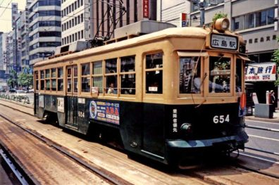 HIROSHIMA: One of Hiroshima's many variegated trolleys. It is said that the reason they have so many different models in different colors is that they bought them second-hand from other cities after the war. May 19, 1998