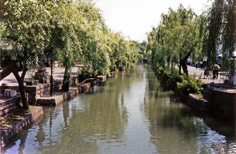 KURASHIKI: The little canal running along the main street is the focus of most tourist photography. It is lined with vendors of various souvenirs, ice cream cones, etc. We ate lunch at a posh English tea salon in the fancy hotel here, in Ivy Square. May 20, 1998
