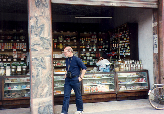 LESHAN: Terry in a Chinese pharmacy.