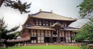 NARA: Reputed to be the largest wooden building in the world and one of the most famous temples in Japan, thronged with crowds.It was first built in 746, destroyed in a war, and rebuilt somewhat less wide but as tall and deep as it had been in 1709. May 21, 1998