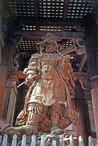 NARA: This guardian spirit holds a writing brush in his right hand. May 21, 1998