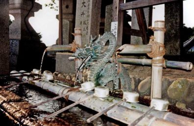 NARA: Part of the Todai-ji Temple complex. Its dragon spout. May 21, 1998