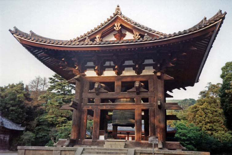 NARA: Cast in 732, this 96,000 lb bell is one of the most famous symbols of Japan. May 21, 1998