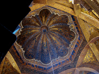 CORDOBA: Note the Kufic lettering around the border of the Moorish dome inside the Mezquita.