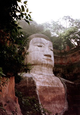 LESHAN: The Buddha's head.