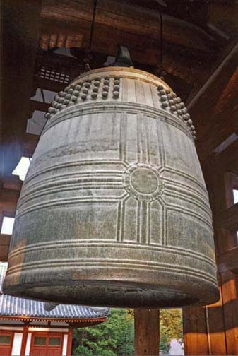 NARA: This huge bronze bell rivals the Liberty Bell in national significance, but considerably outweighs it.