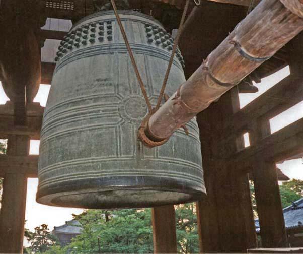 NARA: It takes 15 monks to swing the ram that rings it.