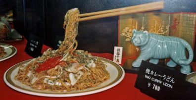 NARA: Japanese restaurants commonly display elaborately detailed plastic models of the food they serve. You have only to point to a dish that looks good to order. May 21, 1998