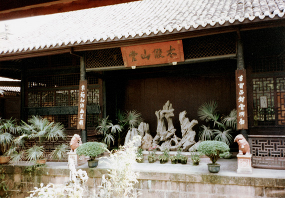 THREE SUS: Shrine featuring ornate rocks.
