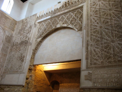CORDOBA: More of the decor in the synagogue.