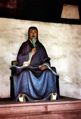 THREE SUS: One of the writers. It was refreshing to see the honor paid ancient writers all over China, even when their ideas did not necessarily align with Marxist-Leninist-Maoist thought.