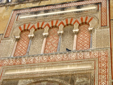 CORDOBA: These arched niches imitate the stripes of the arches in the Mezquita.
