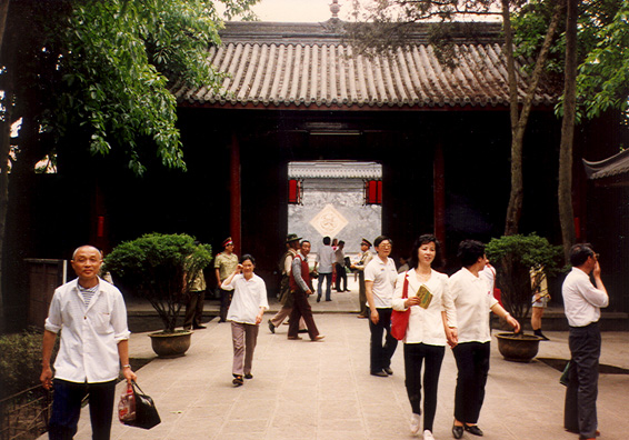 THREE SUS: A gate at the shrine.