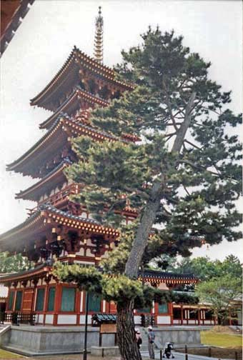 NARA: The Goju-no-To, a brightly painted example of a classic pagoda. May 21, 1998
