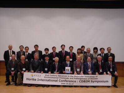CDBIM Symposium Group Photo CDBIM Symposium Group Picture. Japan, October 2009