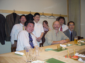 Dr. Skinner, Naoki Itoh and colleagues, 2005
