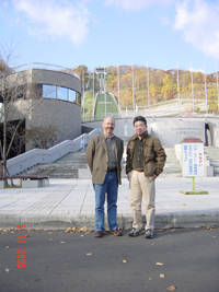 Dr. Skinner and Naoki Itoh in Japan, 2005.