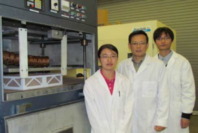 Part of Juming Tang's Research Team
