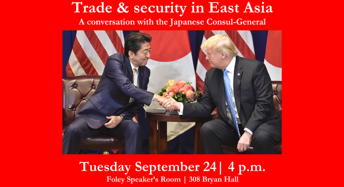 Trade & security in east asia event flyer