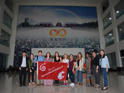 In Shanghai, students tour Jiangsu Lianfa Textile Co., a major supplier for brands like Calvin Klein, Speedo, Tommy Hilfiger, Van Heusen and IZOD.