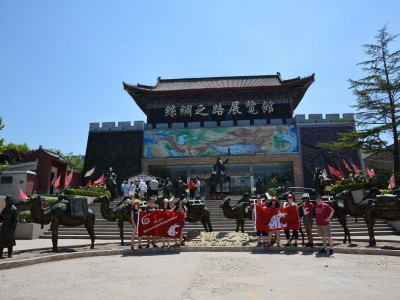 AMDT students in front of the Silk Road Museum in Xi'an. The museum curates thousands of years of China's ancient culture.