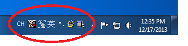 Chinese Language icons on Windows Taskbar