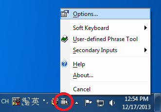 Options menu for Chinese keyboard