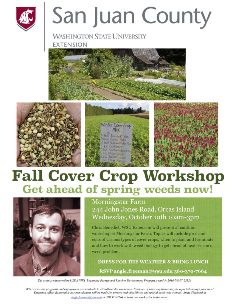 Fall Cover Crop Workshop Wednesday October 10th, 10-3PM