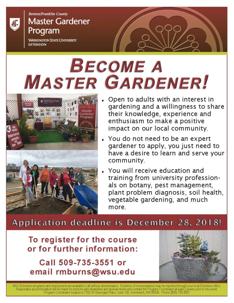 Become a Master Garden Flyer