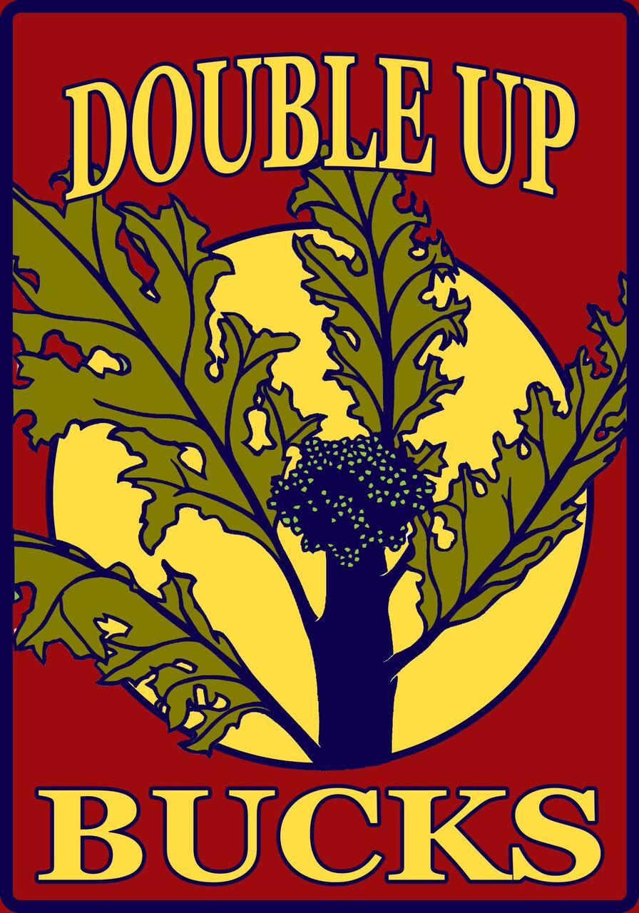 DubUpBxs Logo
