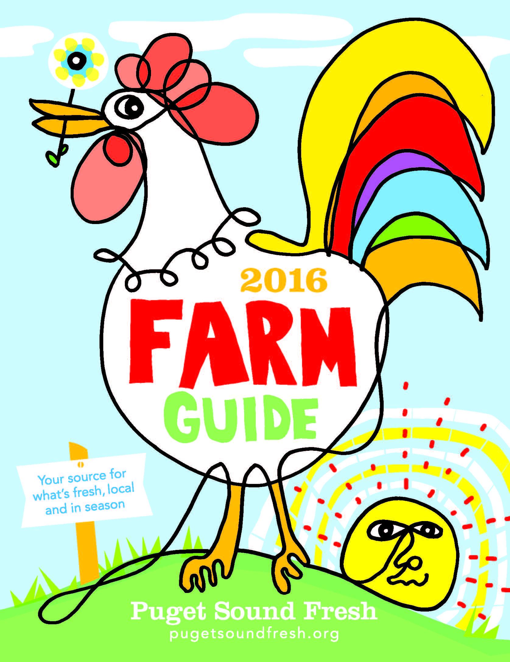 Farm_Guide_2016