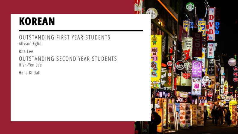 """""""Korean Outstanding Students."""""""
