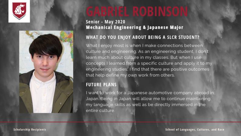 """""""Gabriel Robinson."""""""