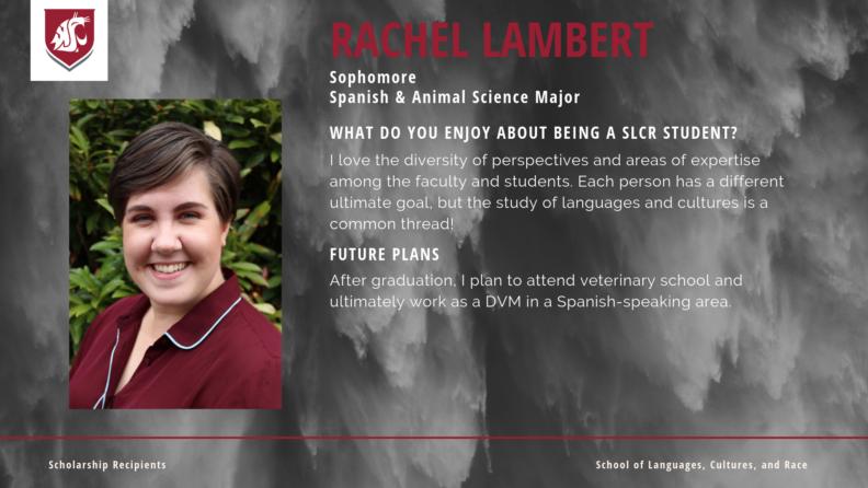 """Rachel Lambert."""