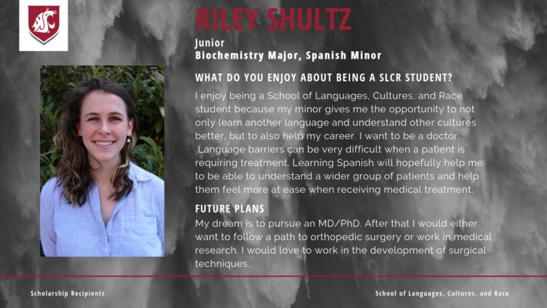 """Riley Shultz."""
