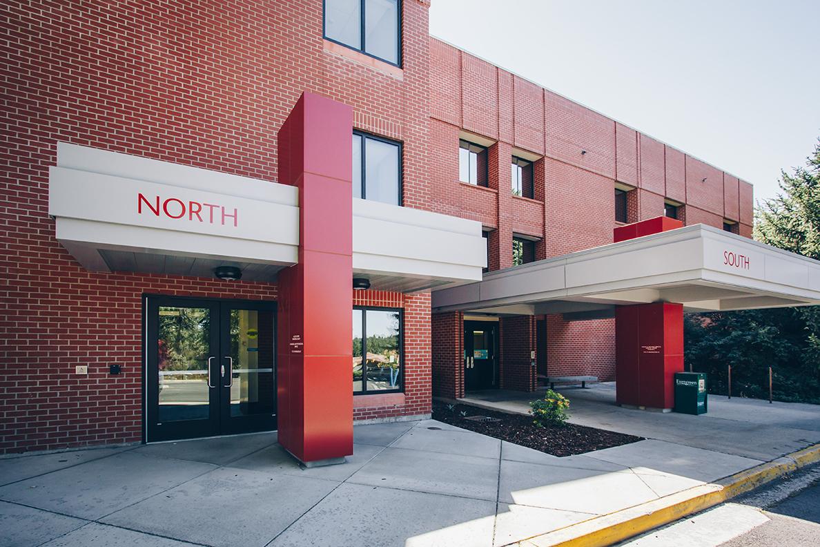 Exterior of Cougar Health Services building.