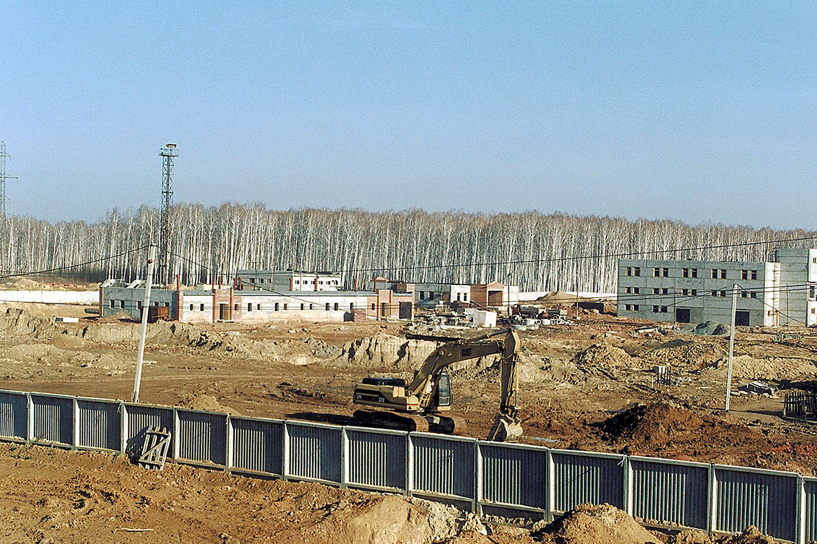 The Mayak plutonium production site in Russia.