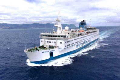 Africa Mercy is the largest ship in Mercy Ships' fleet, with 8 operating suites and a crew of 450.