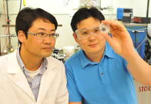 Graduate Student Byeong Wan Kwon and WSU Associate Professor Su Ha.