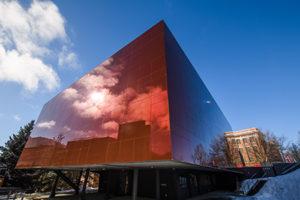Exterior view of the Jordan Schnitzer Museum of Art.