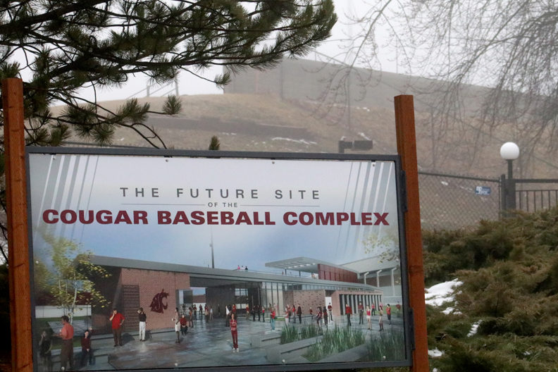 Sign with rendering of future Cougar Baseball Complex posted outside of Bailey-Brayton Field.