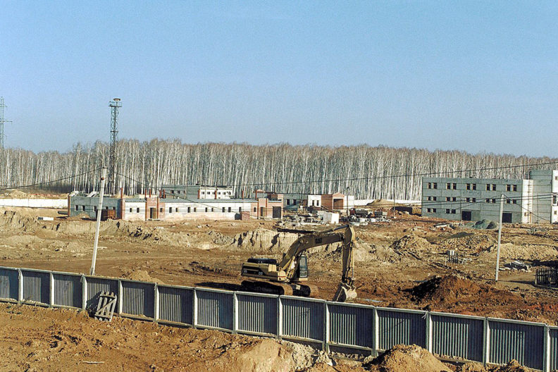 The Mayak plutonium production site in Russia.